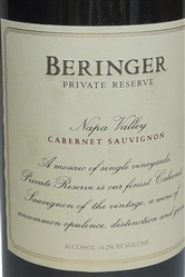 Beringer Vineyards Private Reserve Cabernet Sauvignon 1986