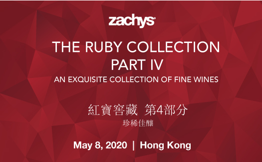 The Ruby Collection Part IV,<br><i>An Exquisite Collection of Fine Wines,</i><br>May 8,<br>Hong Kong