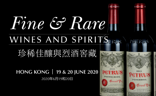 Fine & Rare Wines & Spirits,<br>Hong Kong<br>June 18, 19 & 20