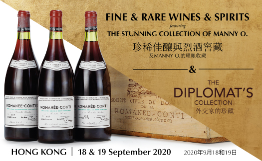Fine & Rare Wines & Spirits featuring The Diplomat's Collection, September 18 & 19
